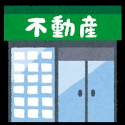 奈良で一人暮らしをするときの注意点 !!